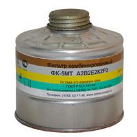 Коробка фільтруюча до протигазові марки А2В2Е2К2Р3