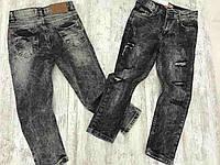 Потрясающие детские джинсы