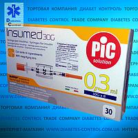 Шприцы инсулиновые INSUMED 0,3 мл, 1/2 ед., U-100 31G, длина иглы 8 мм, 30 шт. в упаковке