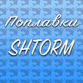Поплавці SHTORM