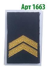 Погон 2017 Капрал Муніципальна поліція