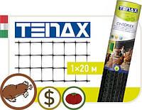 "Сетка полимерная Tenax ""Защита от кротов"" черная (1х20м)"