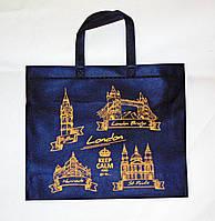 Еко сумка для покупок спан-бонд 38х33х12, фото 1