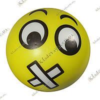 """Эмоциональные мячики - антистресс, """"молчу как могила"""" Смайлик (Smile) , фото 1"""