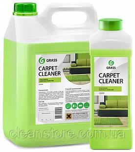 """Очиститель ковровых покрытий Grass """"Carpet Cleaner"""", 5,4 кг."""