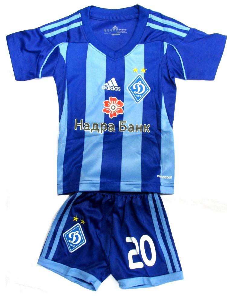e66f9cfca965 Детская форма ФК Динамо синяя - Футбольный магазин