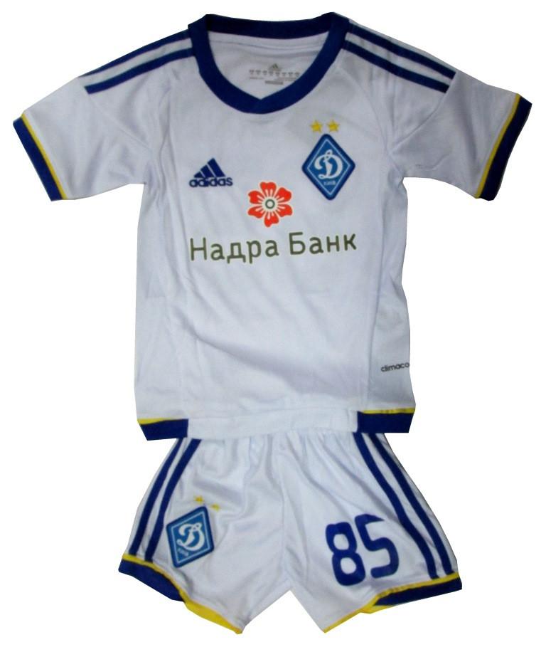Детская форма ФК Динамо белая