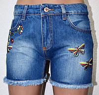 Шорты джинсовые Подросток DARK  STORE 9173