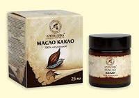 Рафинированное масло какао.
