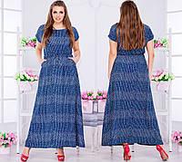 Молодежное платье из штапеля, приталенного силуэта, по бокам карманы.