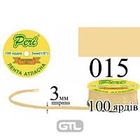 Лента атласная 0,3 см №015 мёд 90 м