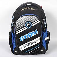 Спортивний   рюкзак Crom