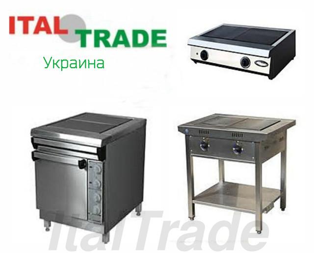 Плиты электрические Украина (Харьков)