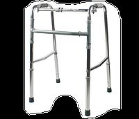 Алюминиевые ходунки без колес шагающие