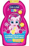 Шампунь и гель для детей On Line Лимонад 250 мл