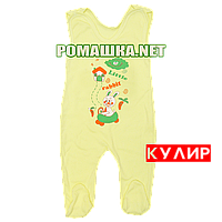 Ползунки высокие с застежкой на плечах р. 56 ткань КУЛИР 100% тонкий хлопок ТМ Авекс 3142 Желтый А