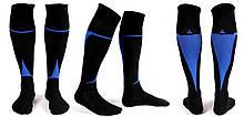 Гетры Liga Sport черно-синие