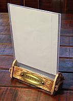 Меню-холдер на деревянной подставке