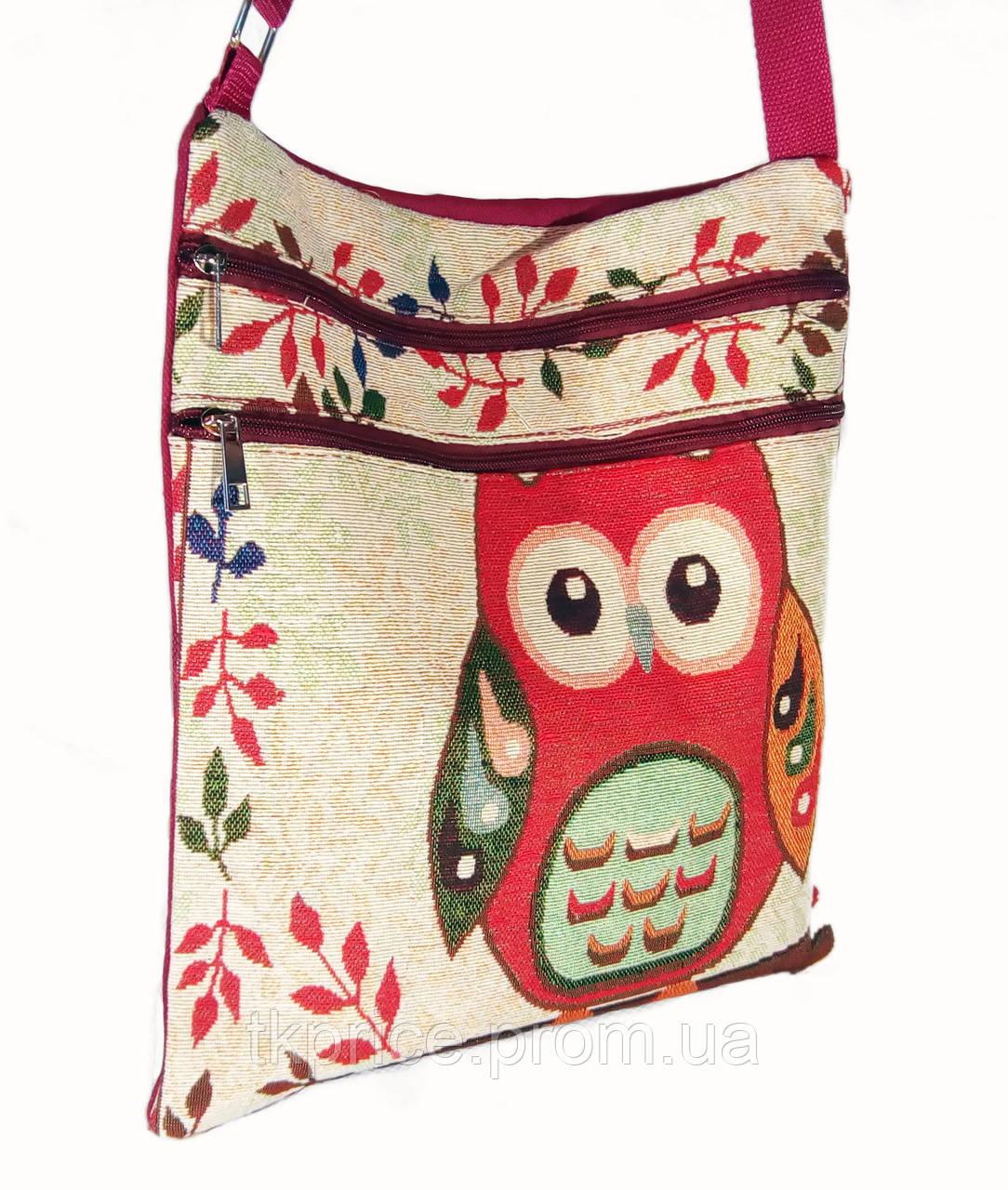 56c4989bd596 Пляжная сумка хлопковая на плечо - Интернет-магазин