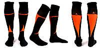 Гетры Liga Sport черно-оранжевые