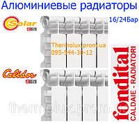 Радиаторы Fondital Solar S5 (алюминиевый 500/100, 16 бар)