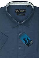 """Мужская рубашка с коротким рукавом """"Castello -Vichi_22"""""""