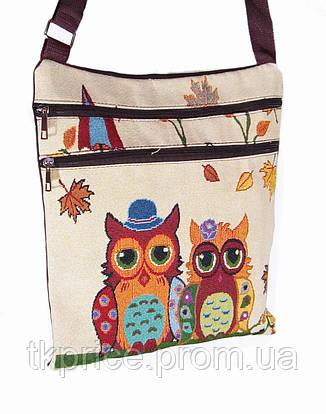 55df17330778 Купить Пляжная сумка хлопковая на плечо недорого с доставкой по ...