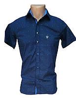 Модные рубашки мужские.  S