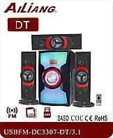 Караоке акустика 3.1 USBFM-DC3307-DT (USB/Karaoke/Bluetooth/FM-радио)