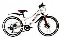 """Подростковый велосипед CYCLONE DREAM 24"""", рама 12"""", бело-красный"""