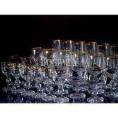 BOHEMIA 40149-20746-24 Claudia Подарочный набор бокалов 24пр, декор ЗОЛОТО
