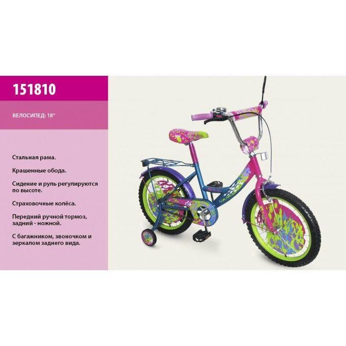 Двухколесный детский велосипед Moon Stars 18