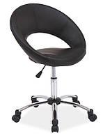 Кресло офисное Q-128 (Signal)