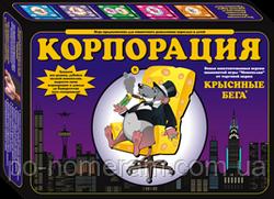Корпорация Крысиные бега Настольная игра