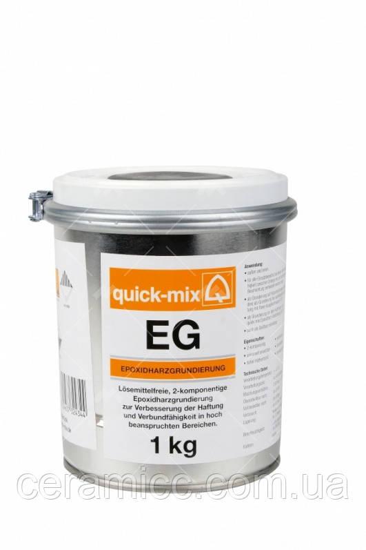 EG Эпоксидная смола для грунтования