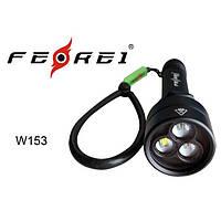 Фонарь для подводной охоты Ferei W153 (красный свет + белый свет)
