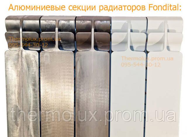 Окрашенные и неокрашенные секции радиаторов Fondital