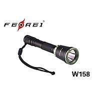 Фонарь для подводной охоты Ferei W158 (860 Lm, холодный свет)