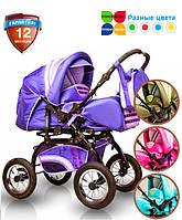 Детская коляска трансформер Trans baby Rover