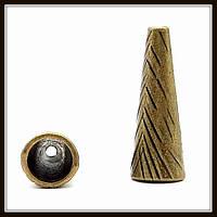 """Колпачок бижутерный """"бронза""""  (диам. 1 см, высота 2,8 см) 5 шт в уп."""