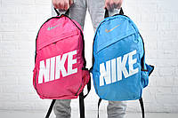 Рюкзак Nike PL  голубой белый лого