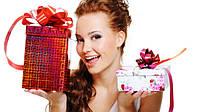 Если накануне день рождения любимого человека, бабушки, коллеги на работе или родителей, а вы до сих пор не определились с подарком, мы с удовольствием поможем вам!