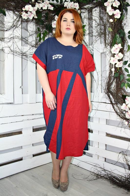 Красивое платье Акварель красный (60-66) - FaShop  Женская одежда от производителя в Харькове