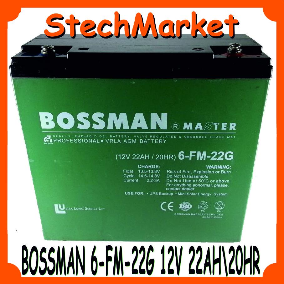 Аккумулятор Bossman 6FM22G 12V 22Ah Гелевый