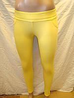 Женские брюки зауженные, фото 1