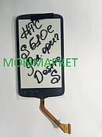 Тачскрін (сенсор) HTC G12, S510e Desire S original