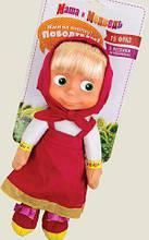 Говорящая кукла Маша ММ-8025 R, русский язык (MM-8025) (Маша и медведь)