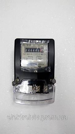 Электросчетчик СЕА 101-02, фото 2
