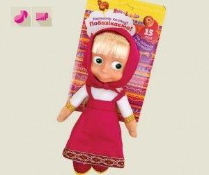 Говорящая кукла Маша ММ-8026 R (Маша и медведь) (MM-8026)