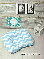 Подушка для новорожденного зиг заг голубой